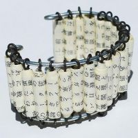 Japanese Paper Bead Bracelet by Tanith-Rohe