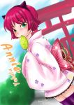 LOL Yukata Annie by pudding-neaw