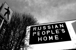 Russian People's Home by vanfoto