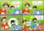 one piece, the frog by heivais
