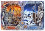 Brothers - Fire and Ice by matejcadil
