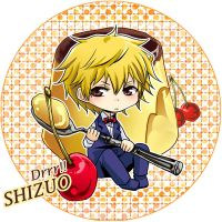 Shizuo by moonu17