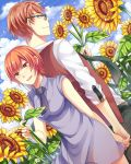 Com - Behind the Sunflowers by ageha1sBf