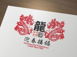 Chinese new year dragon 2012 by Lemongraphic