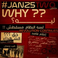 Jan25 Two - WHYYY by ammardesigns