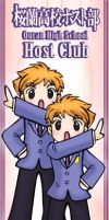Ouran HS Host Club Hitachin Br by akane-no-Hime
