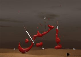 The Bloody Day by almahy