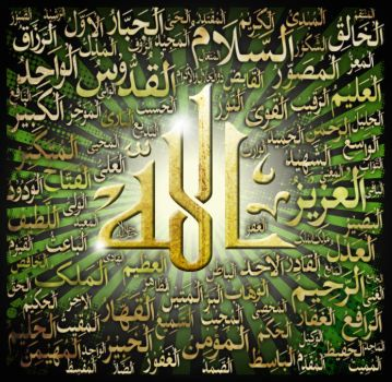 99names of allah by shaheeed