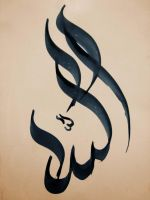 Allah's name in strokes by syedmaaz