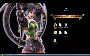 Tira 2P Desktop Screenshot by ChainALM