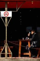 No Smoking Area by zeligue
