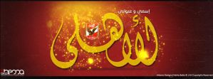 Al Ahly Clup is my Name by HeMaBeBo