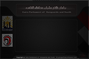 Design For Cairo Parliament of Vanguards and Youth by Mido-Vlan