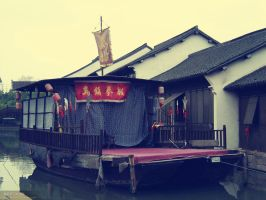 I shot of the small town in China by lovemymore