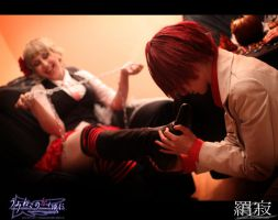 Umineko: Lick My Shoe by Green-Makakas