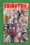 Fairy Tail 423 Color Cleaning Written by Ulquiorra90