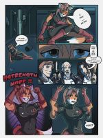 Reynard City Out of Shape PG 7 by littlesusie2006