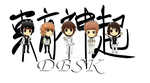 DBSK by penguindance