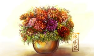 FOR SALE! A pot of flowers by art-adoption