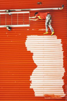 RED WALL and white spot by DmitryHammer