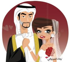 Khaleeji Wedding by WafaAlMarzouqi