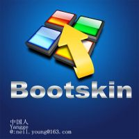BootSkin by neily