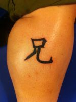 Older Brother Kanji Tattoo by Helectic