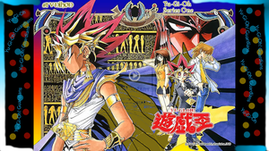 Yu-Gi-Oh SERIES One TV Nihon (Re-Done) by MissDino13a