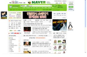 naver homepage translation by Koreanclub
