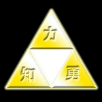 Triforce by Saehgael