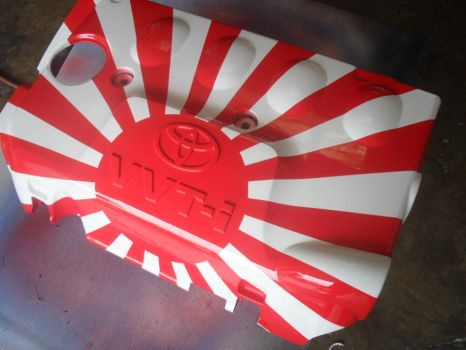 Rising Sun Engine Cover by mappy41