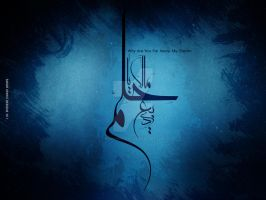 Why Are You Far Away My Dream Arabic Calligraphy by Sarah261109