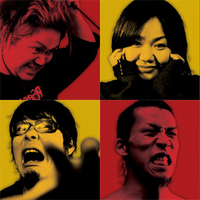 Maximum The Hormone by Overcomelife