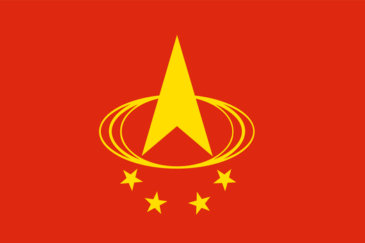 [OC] Flag of New China by vexilologia