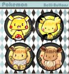 Pokemon Button by jinyjin