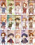 .APH. Bookmarks by fredericayang
