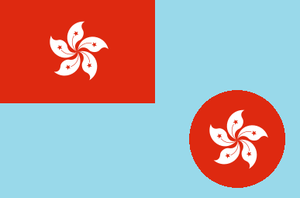 Ensign of the Hong Kong Air Force by kyuzoaoi