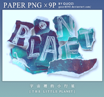 The Little Planet PNG 9P by guozi8242