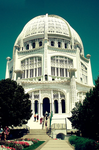 bahai house of worship by CocoaDesert