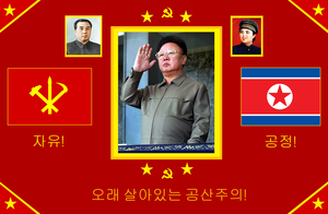 Tribute to North Korea by christiansocialism