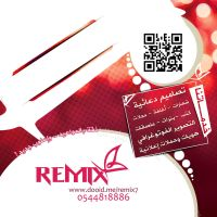 Remix 3 Cd Eys by remix7