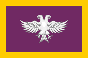 Justinian Rhomanion by FederalRepublic