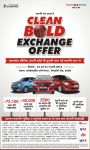 Maruti Exchange Ad by More800