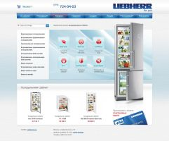 Online shop 'Liebherr for you' by lakinkley