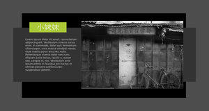 Chinese Webdesign by milian-web