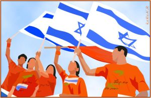 Demonstrators for Gush-Katif by KeReN-R