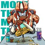 MTMTE: Rung by Evelynism