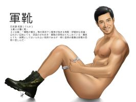 Sexy Military Asian Oriental Male Pinup with boots by eddiechin