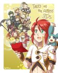 Tales of the Abyss 3DS by Lo-wah