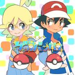 Ash Ketchum Vs. Clemont Battle Getta Ban Ban!! by JorgeMoctezuma